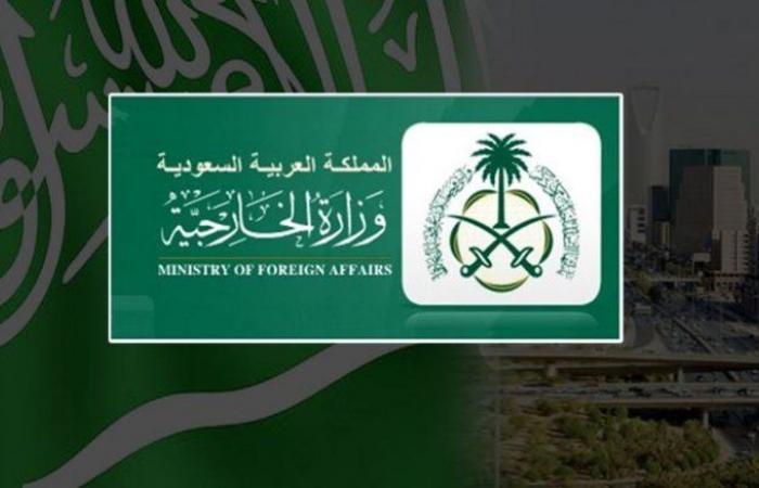 """""""الخارجية"""": السعودية تؤكد وقوفها إلى جانب كل ما يدعم أمن واستقرار تونس الشقيقة"""