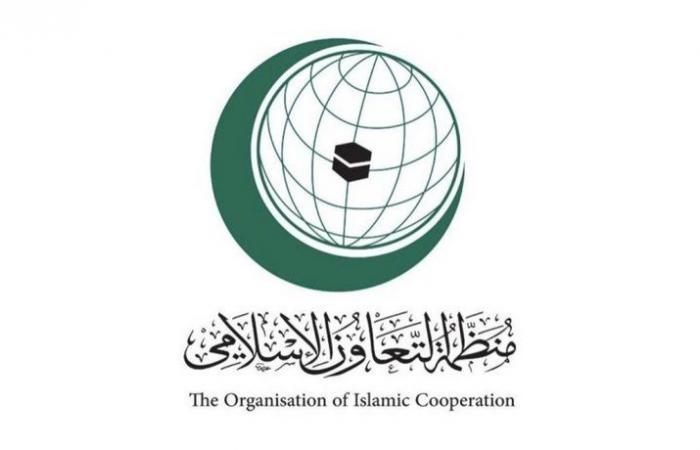 التعاون الإسلامي: نأمل أن تتجاوز تونس المرحلة الحالية بما يحقق تطلعات شعبها