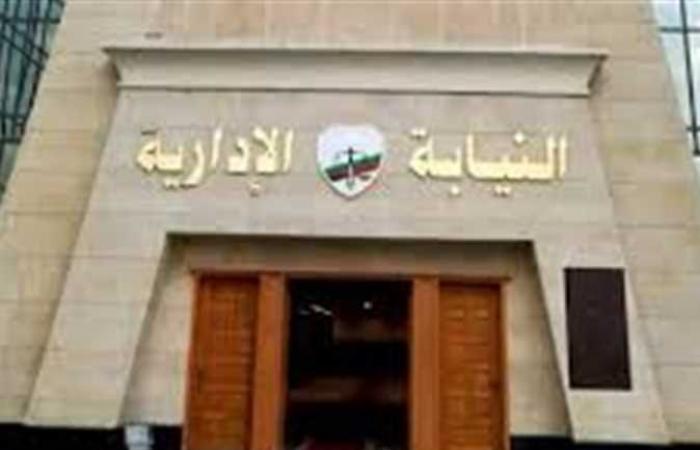تحقيقات عاجلة من النيابة الإدارية في واقعة انهيار «عقار الوراق»