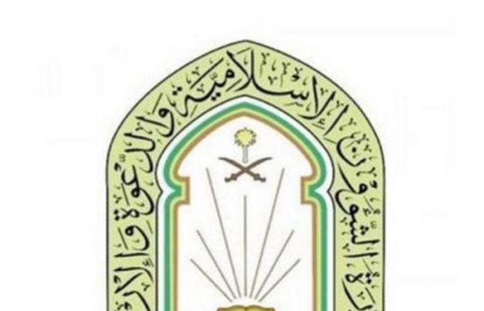 """""""الشؤون الإسلامية"""" تعيد افتتاح 3 مساجد في منطقتين"""