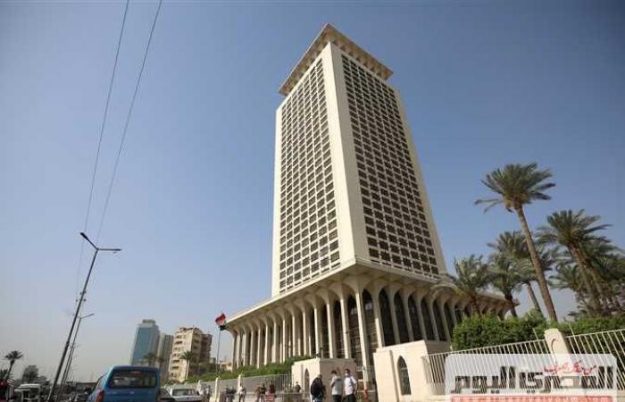 وزارة الخارجية تطلق التقرير الوطني لمصر حول مكافحة الإرهاب لعام 2021
