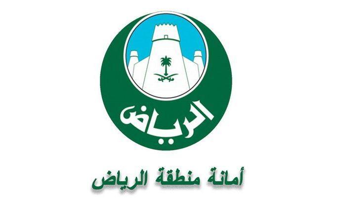 الرياض.. مصادرة 181 طناً من الخضراوات وحجز 32 مركبة خلال يوليو