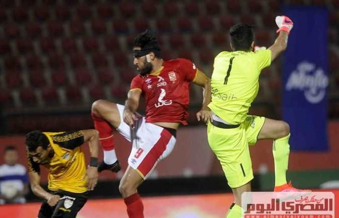 الأهلى ووادى دجلة بث مباشر الآن في الدوري المصري الممتاز 2021