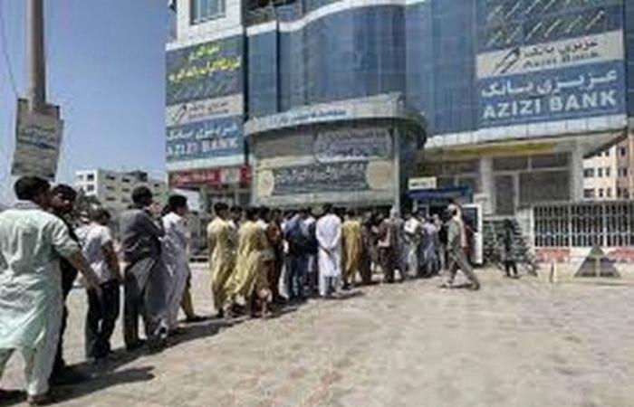"""بعد إغلاق استمر 10 أيام.. """"طالبان"""" تسمح بإعادة فتح البنوك"""