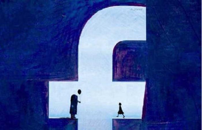 «روج لها عبر فيس بوك».. القبض على متهم عرض أسحلة نارية وبيضاء لبيعها