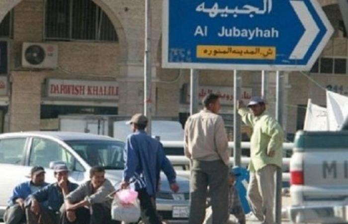حملة تفتيشية في الأردن لضبط العمالة الوافدة المخالفة
