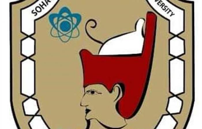 الموافقة على إنشاء مزرعة سمكية لخدمة طلاب كلية الطب البيطري بجامعة سوهاج