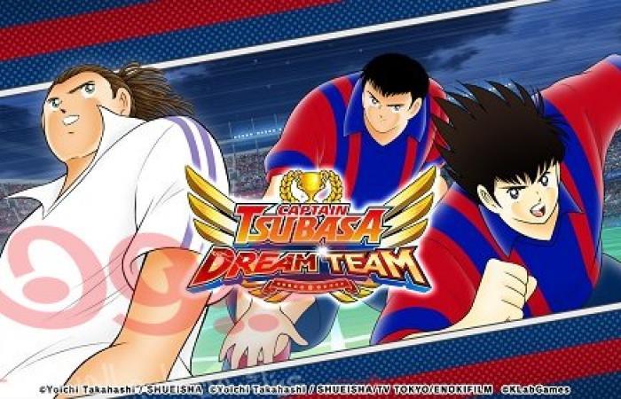 عرض قصة Captain Tsubasa الجديدة لـِ يوشي تاكاهاشي في لعبة Captain Tsubasa: Dream Team هذا الخريف!