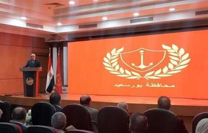 انطلاق فعاليات المؤتمر الاستثماري لتسويق مشروعات المنطقة الصناعية شرق بورسعيد