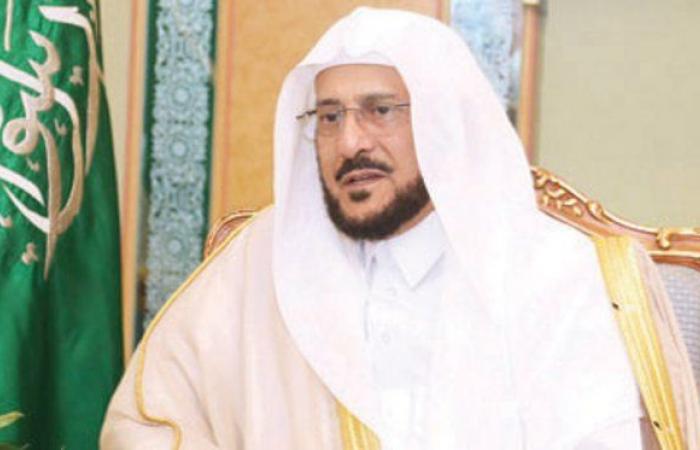 وزير الشؤون الإسلامية يناقش أعمال وبرامج الوزارة وخطتها العامة