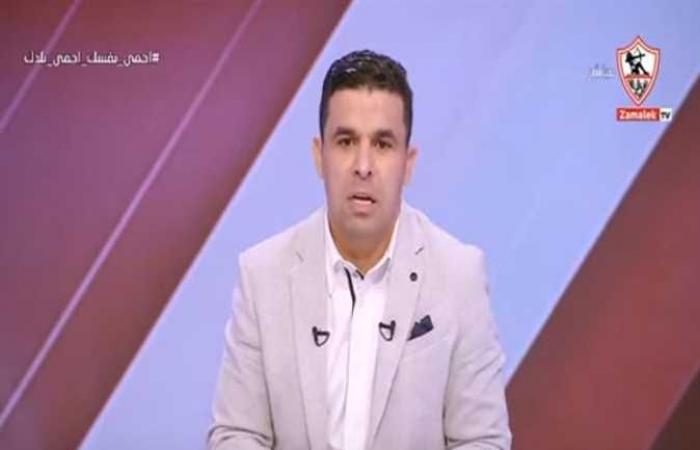خالد الغندور يكشف صفقات من العيار الثقيل في الزمالك