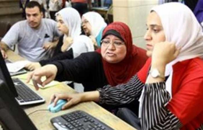تنسيق الجامعات 2021 : رابط الحصول على نتائج تنسيق المرحلة الأولى والتسجيل بالمرحلة الثانية