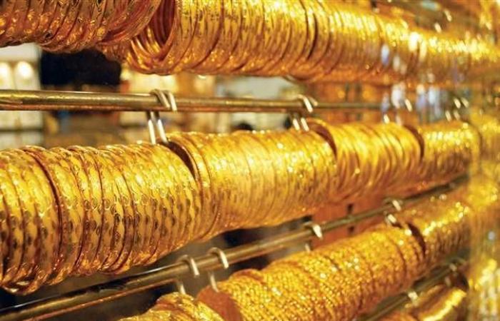 أسعار الذهب في الأردن اليوم الجمعة 27 - 8 - 2021