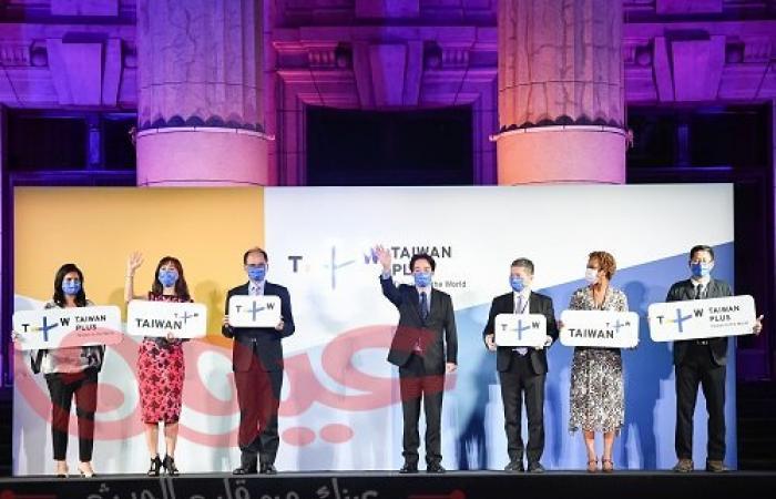 إنطلاق تايوان+، منصة البث الدولية الأولى في تايوان
