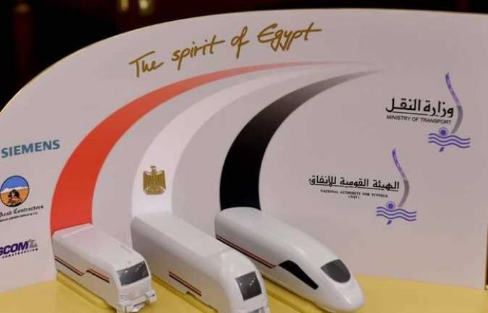 توقيع عقد تنفيذ وتمويل القطار الكهربائي السريع «العين السخنة - العلمين - مطروح»