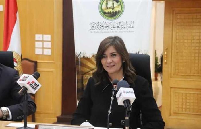 السفير الهولندي بالقاهرة يزور المركز المصري الألماني للوظائف والهجرة وإعادة الإدماج