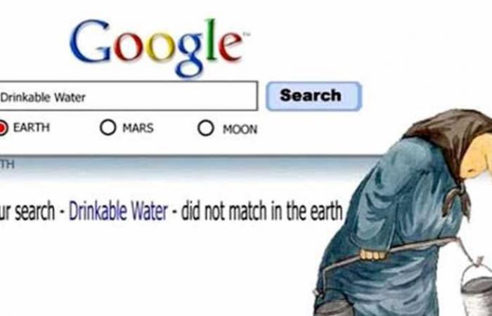 جوجل تطرح ميزة «الوضع المظلم» على سطح المكتب رسميًا