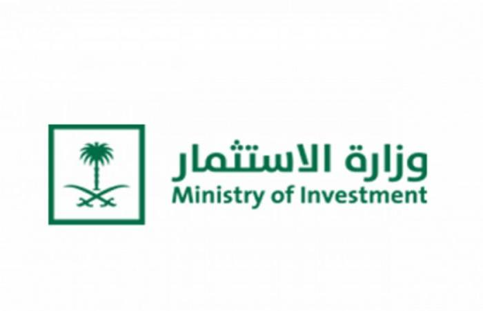 أعداد التراخيص الاستثمارية في المملكة تتضاعف خلال النصف الأول من 2021