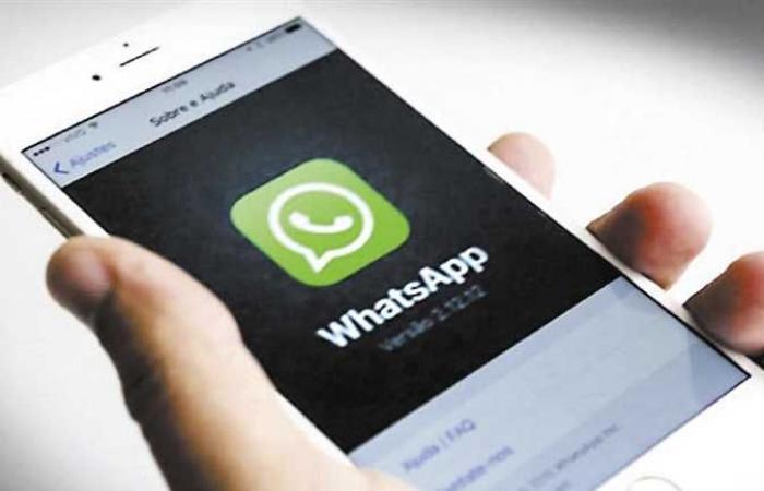 تحول الرسائل الصوتية إلى نصوص مكتوبة.. تقنية جديدة من واتساب