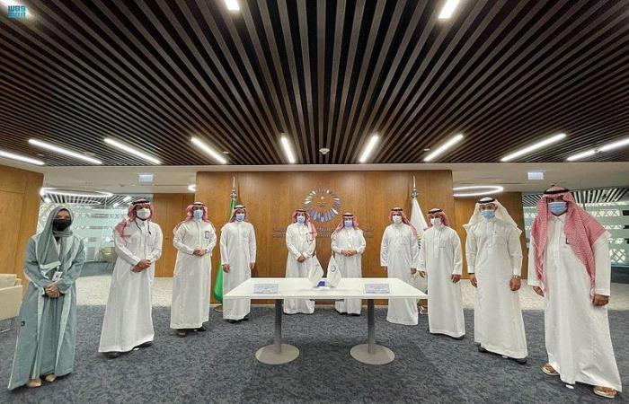 مركز الشراكات الاستراتيجية يوقّع مذكرة تعاون مع الهيئة العامة للمنافسة