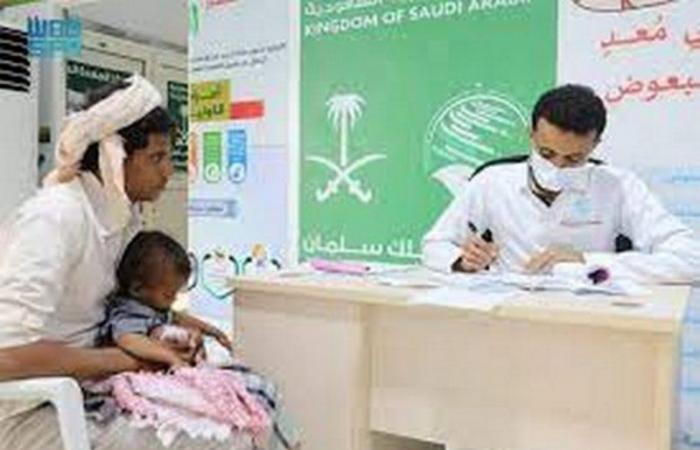 """""""إغاثي"""" الملك يدعم الطوارئ مكافحة الأمراض بحجة لخدمة 2.605 مستفيدين"""