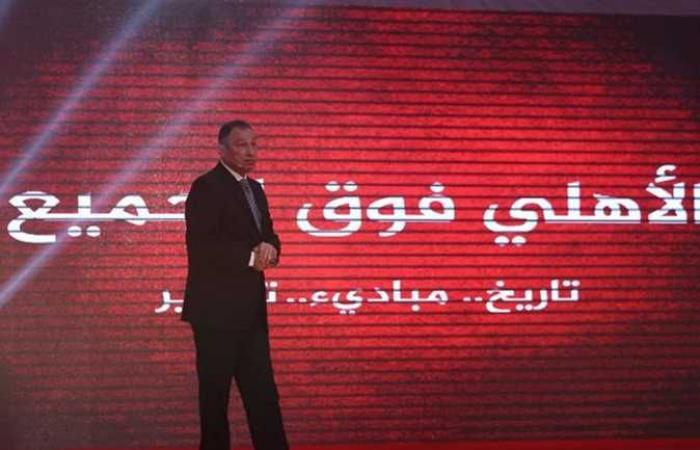 شادي محمد: احتفالية الأهلي ليس لها علاقة بالانتخابات .. ومين يقدر على «الخطيب»