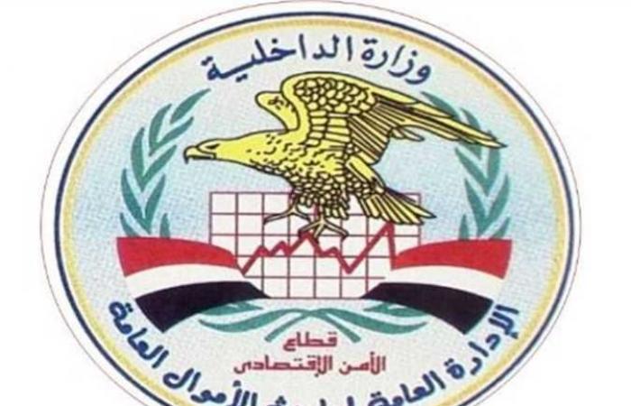 «تقليد العملات الوطنية» ..«الداخلية»: ضبط شخصين لقيامهما بممارسة نشاطاً إجرامياً بالإسكندرية