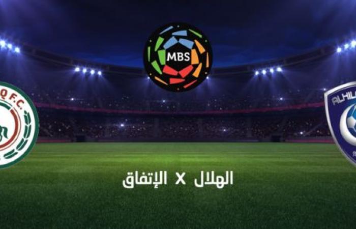 الهلال يدعو جماهيره لشراء تذاكر مباراته مع الاتفاق