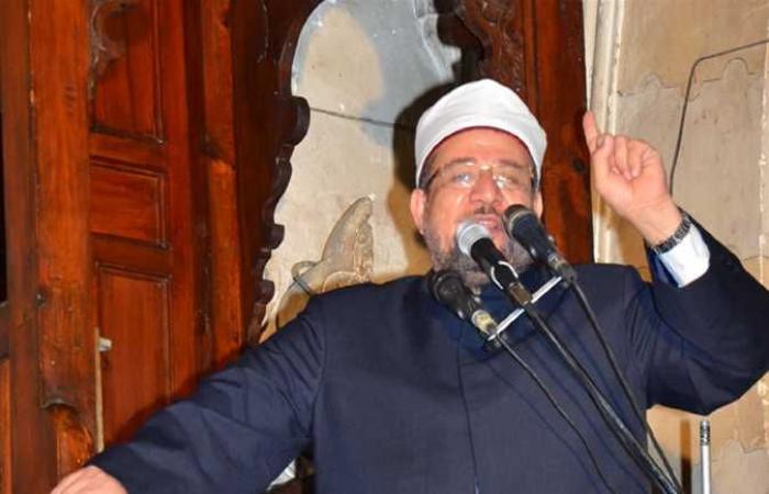 وزير الأوقاف : لا يعرف قيمة الوطن إلا من تشَرد عن وطنه وفقده