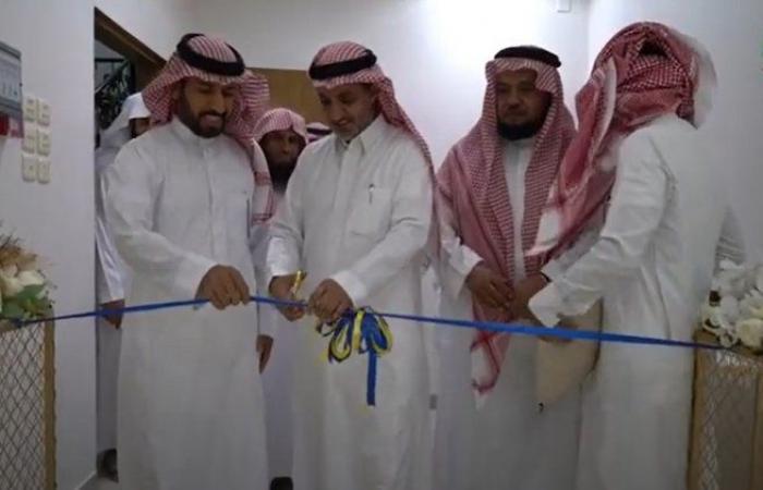 """تزامناً مع مبادرة ولى العهد.. المعهد التدريبي لـ""""خيرية الأفلاج"""" ينطلق"""