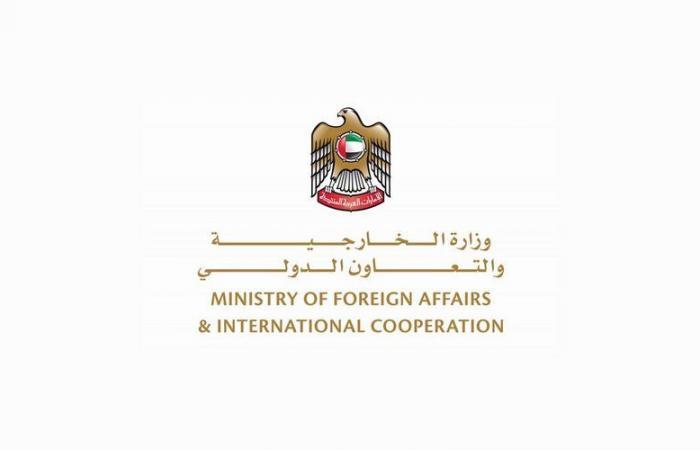 الإمارات تدين محاولة الحوثيين استهداف منطقة جازان بطائرات مفخخة