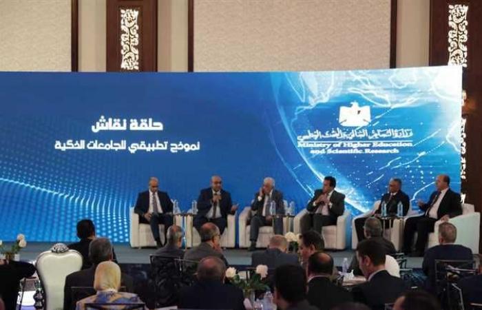 وزير التعليم العالي ورؤساء الجامعات يتفقدون جامعة الجلالة الأهلية