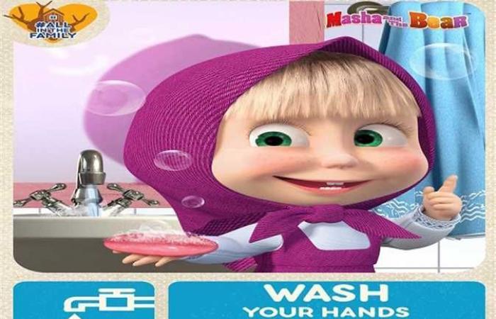 عرض سلسلة الأطفال «ماشا والدب» على «MBC3»