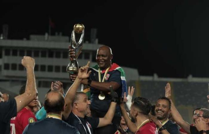 كاف يعلن موعد مباراة الأهلي وبطل النيجر فى دور الـ32 لدورى أبطال أفريقيا