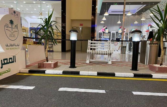 بالصور .. معرض توعوي يسجِّل بلاغات المواطنين حول مواقع التشوُّه البصري بالطائف