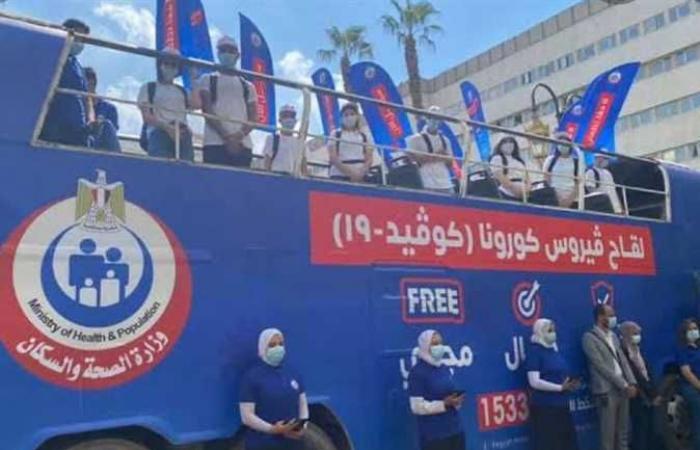 8 سيارات متنقلة لتلقي لقاح كورونا في كفر الشيخ