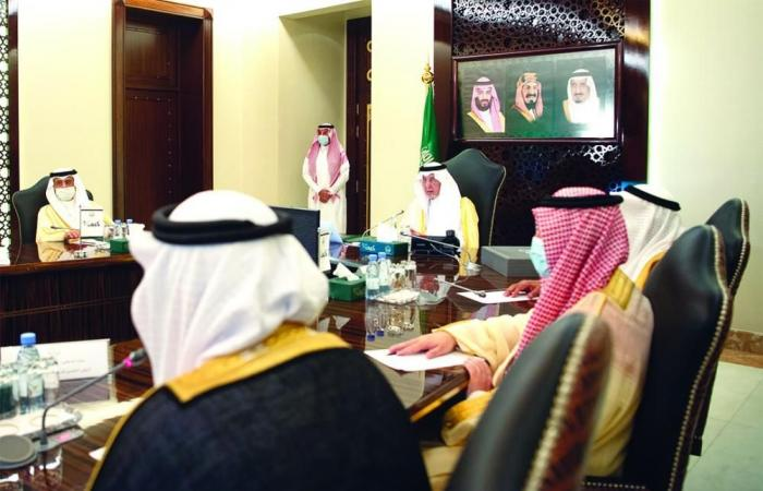 الفيصل يرأس اجتماعا للمركز الوطني لإدارة النفايات