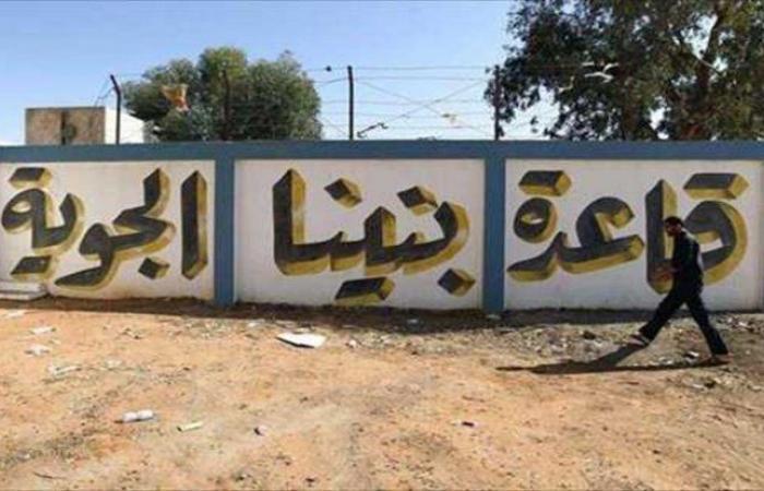 """ليبيا.. تحطُّم طائرتَيْن لقوات """"حفتر"""" خلال عملية عسكرية مع متمردين تشاديين"""