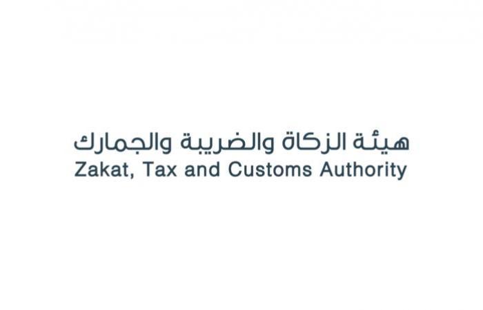 """""""الزكاة والجمارك"""" تدعو قطاع الأعمال لتقديم إقرارات ضريبة القيمة المضافة"""