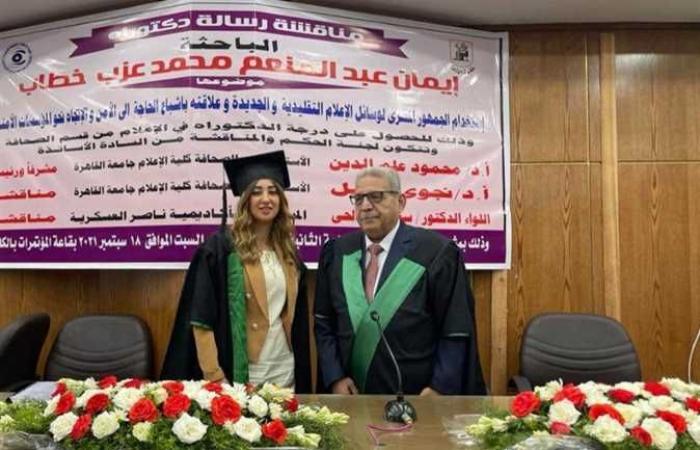 دكتوراه بـ«إعلام القاهرة» حول استخدام الجمهور المصري لوسائل الإعلام وعلاقته بالمؤسسات الأمنية
