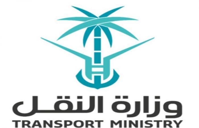 """""""النقل"""" تنجز شبكات طرق بطول 2923 كم واستكمال ازدواج طريق """"نجران- شرورة - الوديعة"""""""