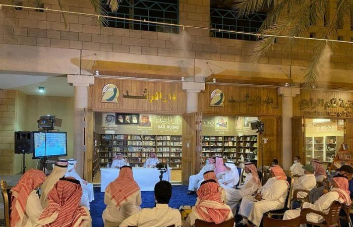 """""""الربيع"""" يثري قيصرية الكتاب بحديث شيق عن تاريخ الرياض"""