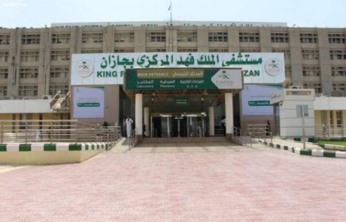 """اعتماد الدبلوم السعودي بـ""""التنفسية الحرجة"""" بمستشفى الملك فهد بجازان"""
