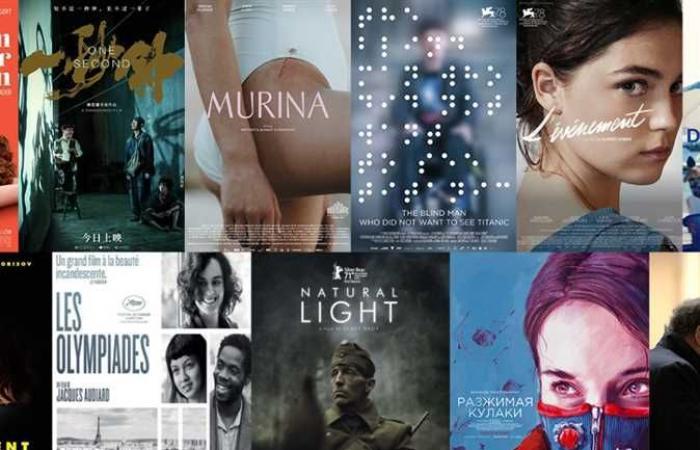 «الجونة السينمائي» يكشف قائمة الأفلام العالمية بدورته الـ5 (تفاصيل كاملة)