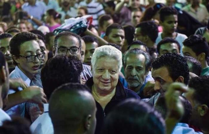 مرتضى منصور يوجه رسالة لحسين لبيب بعد حكم النقاز