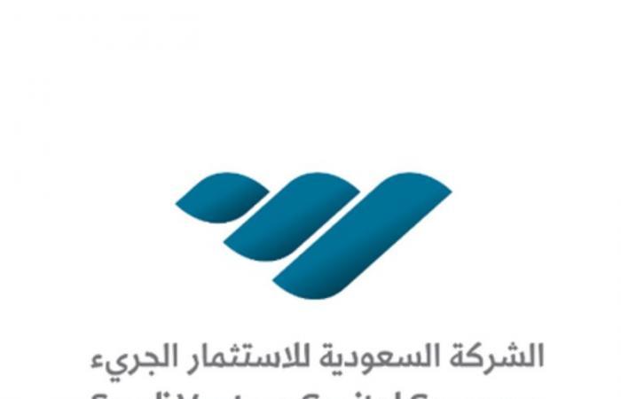 السعودية للاستثمار الجريء تطلق منتج الاستثمار في صناديق الدين