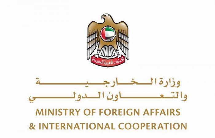 الإمارات تدين محاولة الحوثيين استهداف خميس مشيط بمفخخات