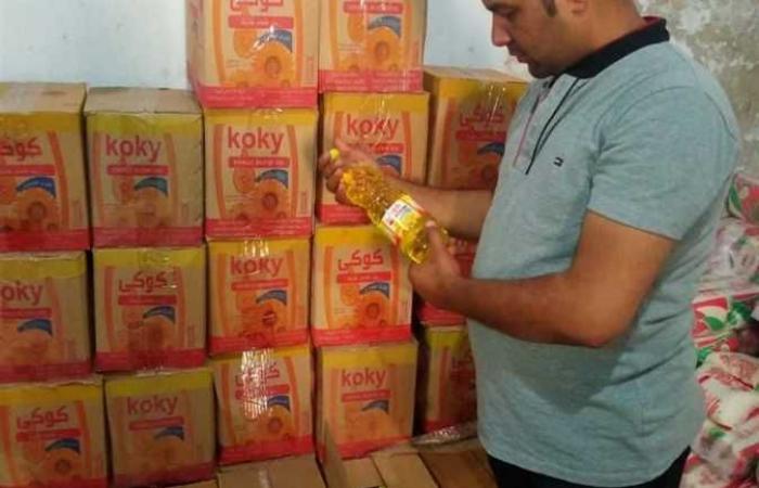 «مباحث التموين»: ضبط 22 طن «زيت وملح طعام»مجهولة المصدر بالقاهرة والغربية