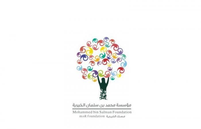 """""""مسك الخيرية"""" تحتفي بقادة المملكة.. في ذكرى اليوم الوطني"""