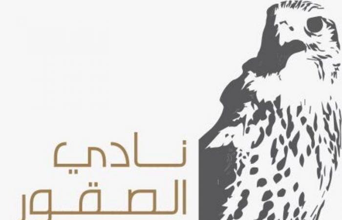 نادي الصقور يُطلق مزاده الثاني لصقور الطرح.. أول أكتوبر